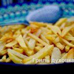 Картошка в казане, а точнее картошка фри жареная в казане.
