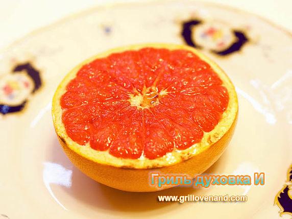 Грейпфрут в духовке.