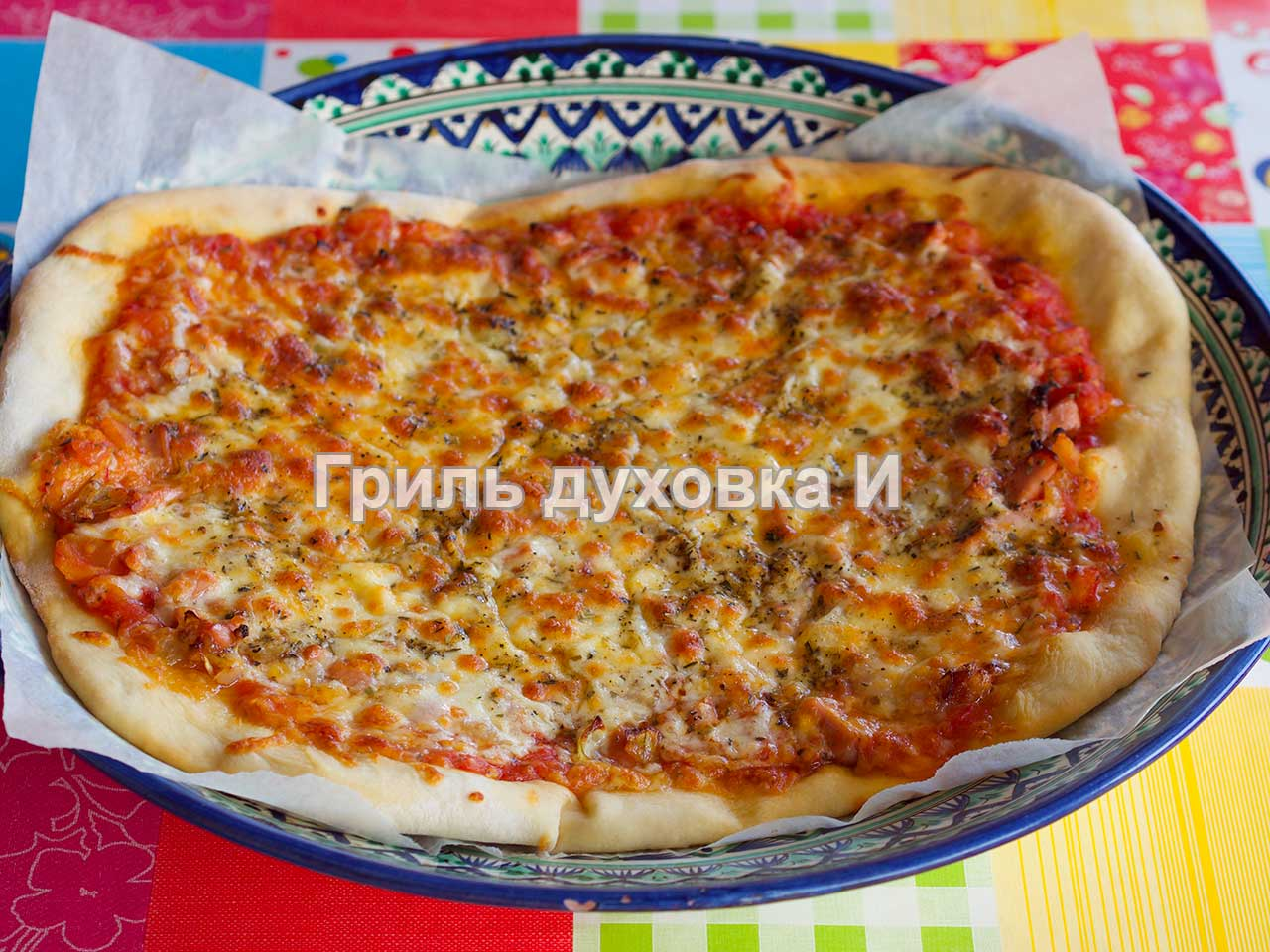 Домашняя пицца в духовке.