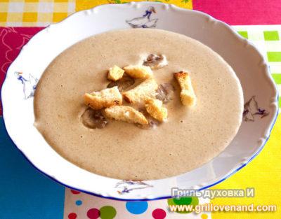 Грибной крем суп за 40 минут.