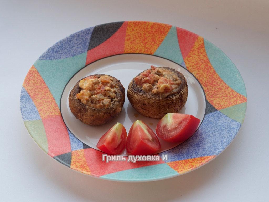 Фаршированные шампиньоны. С креветками, брынзой и томатами.