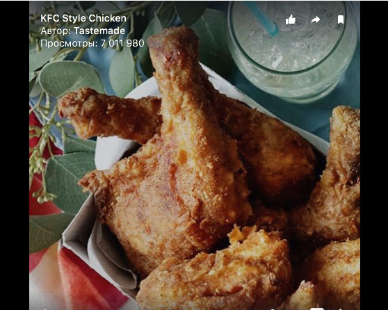 курица как в KFC