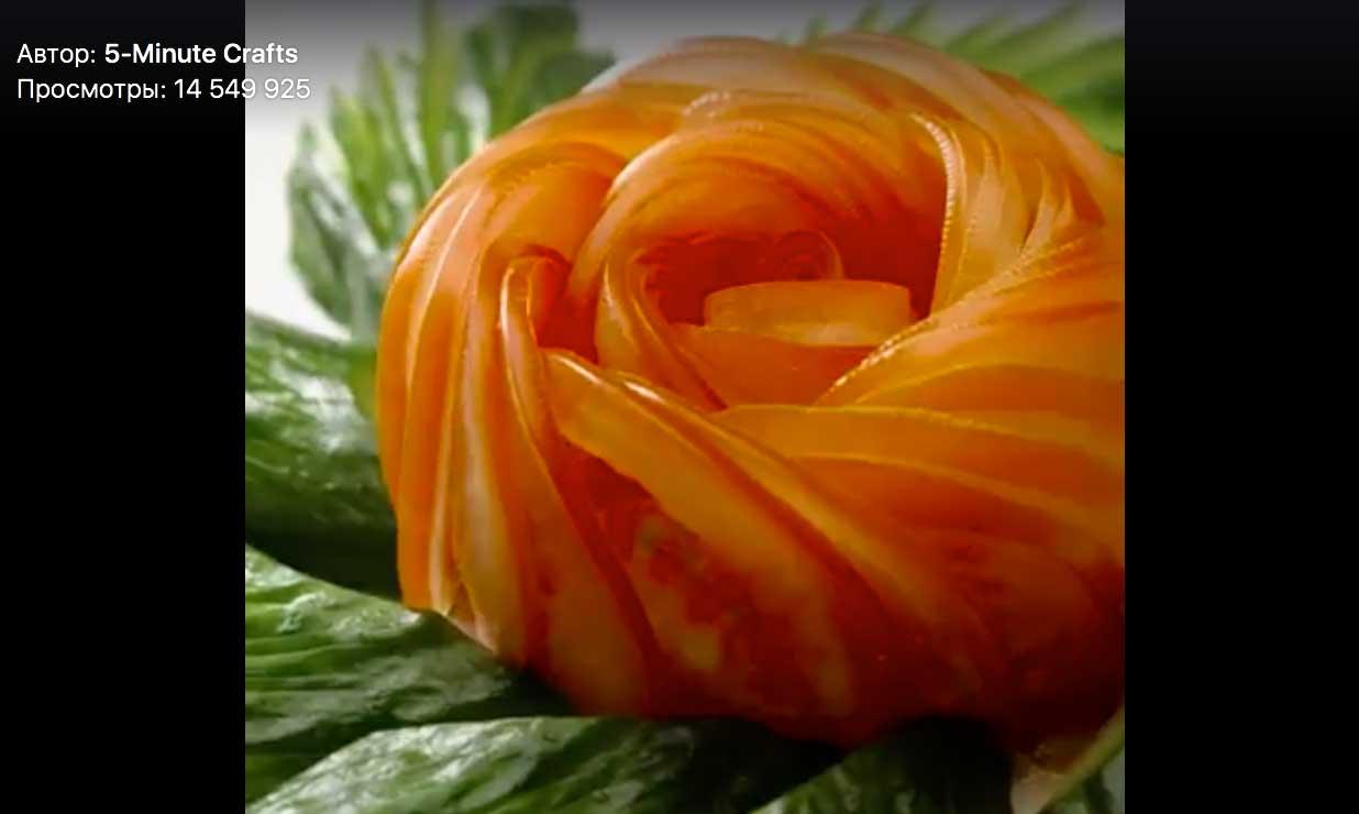 карвинг из овощей и фруктов