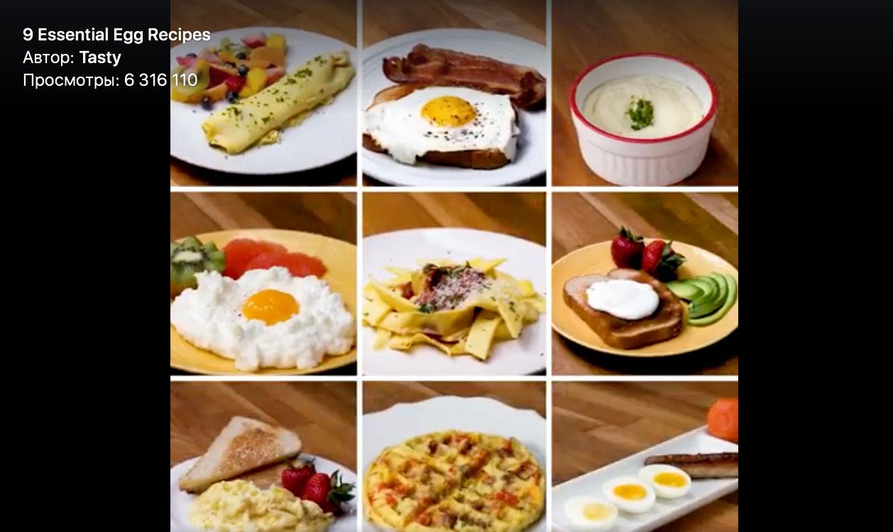 Что можно приготовить из яиц