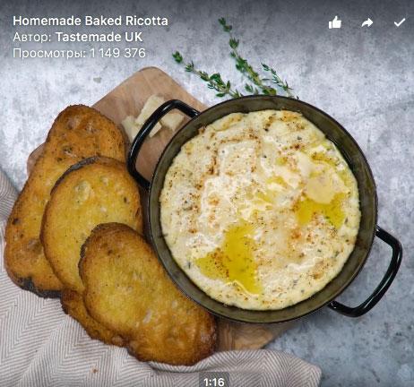 домашний сыр рикотта рецепт