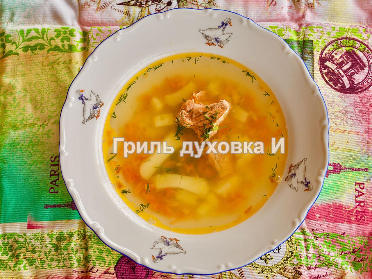 Суп рыбный из консервов горбуша.