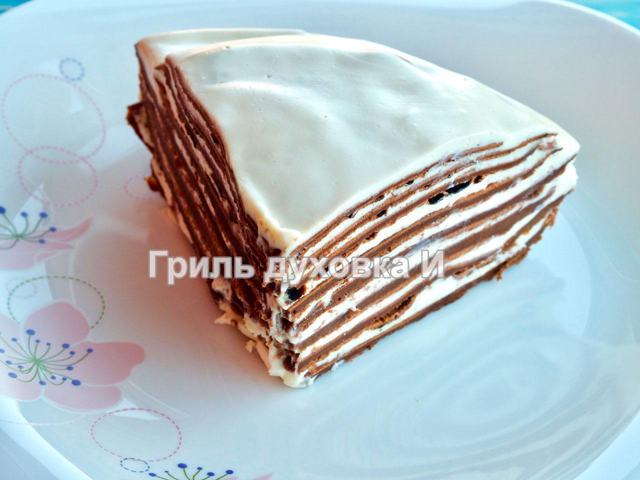Шоколадный блинный торт.