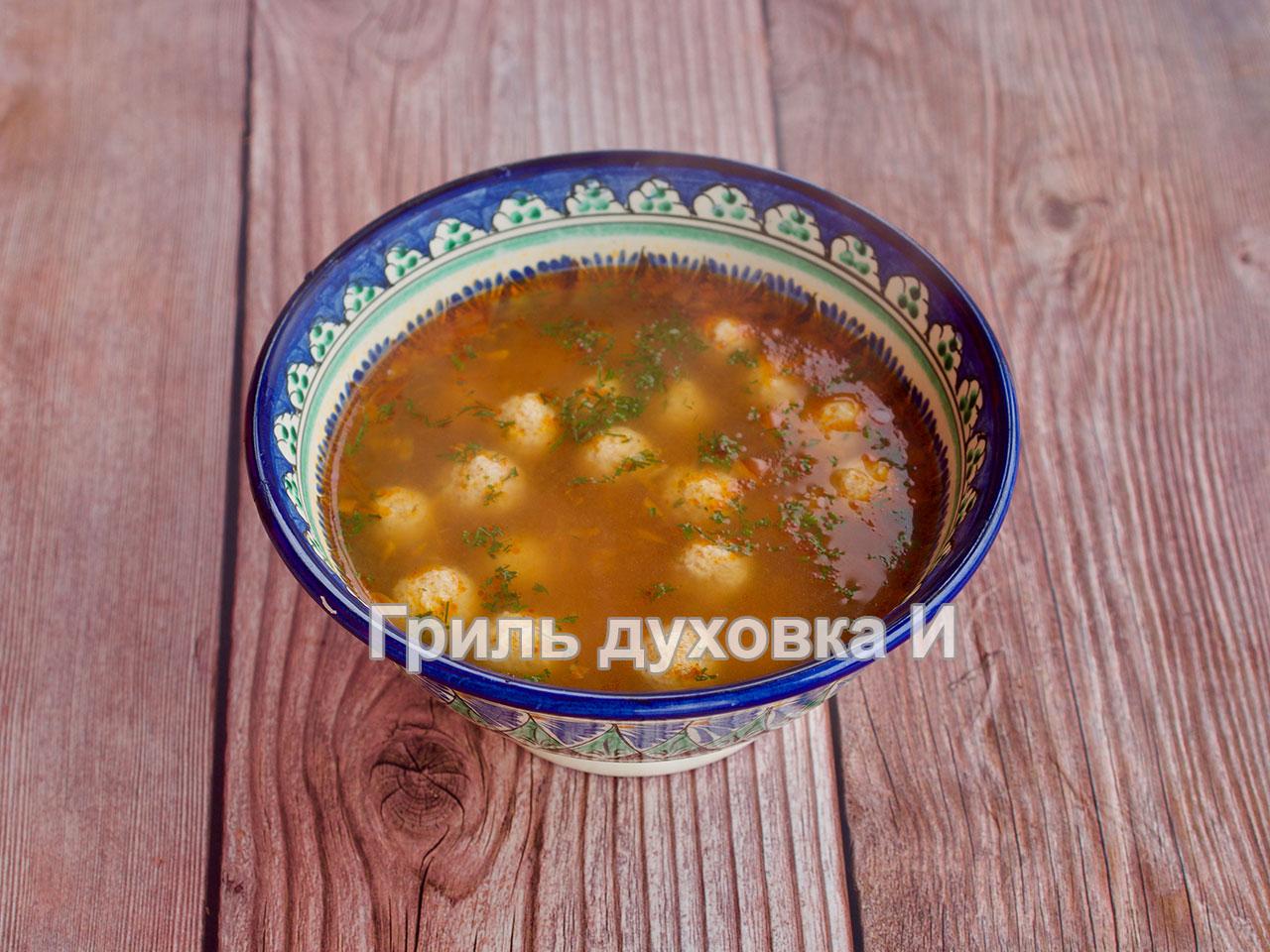 Суп из нута. С фрикадельками.