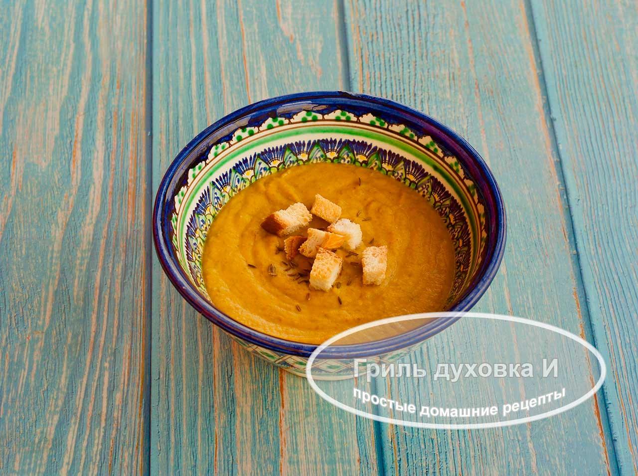 Суп пюре из чечевицы и моркови.