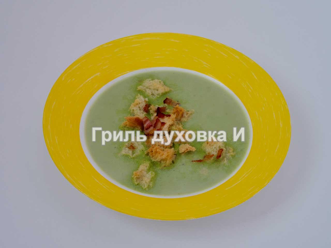 Суп пюре из зеленого горошка. Очень вкусный суп.