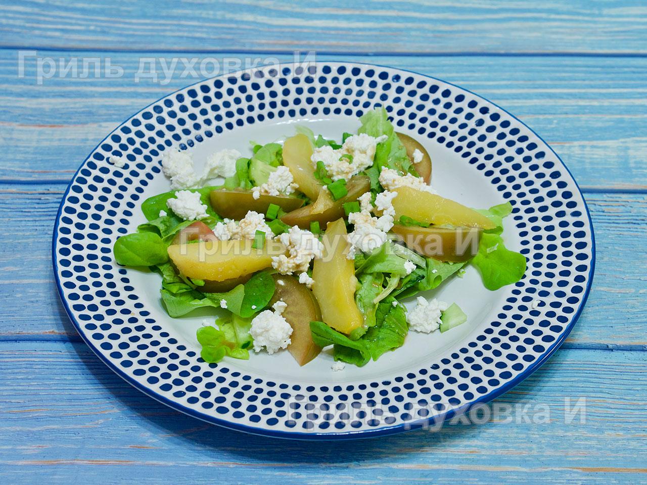 Салат с грушей, творогом и горчично-гранатовым соусом.