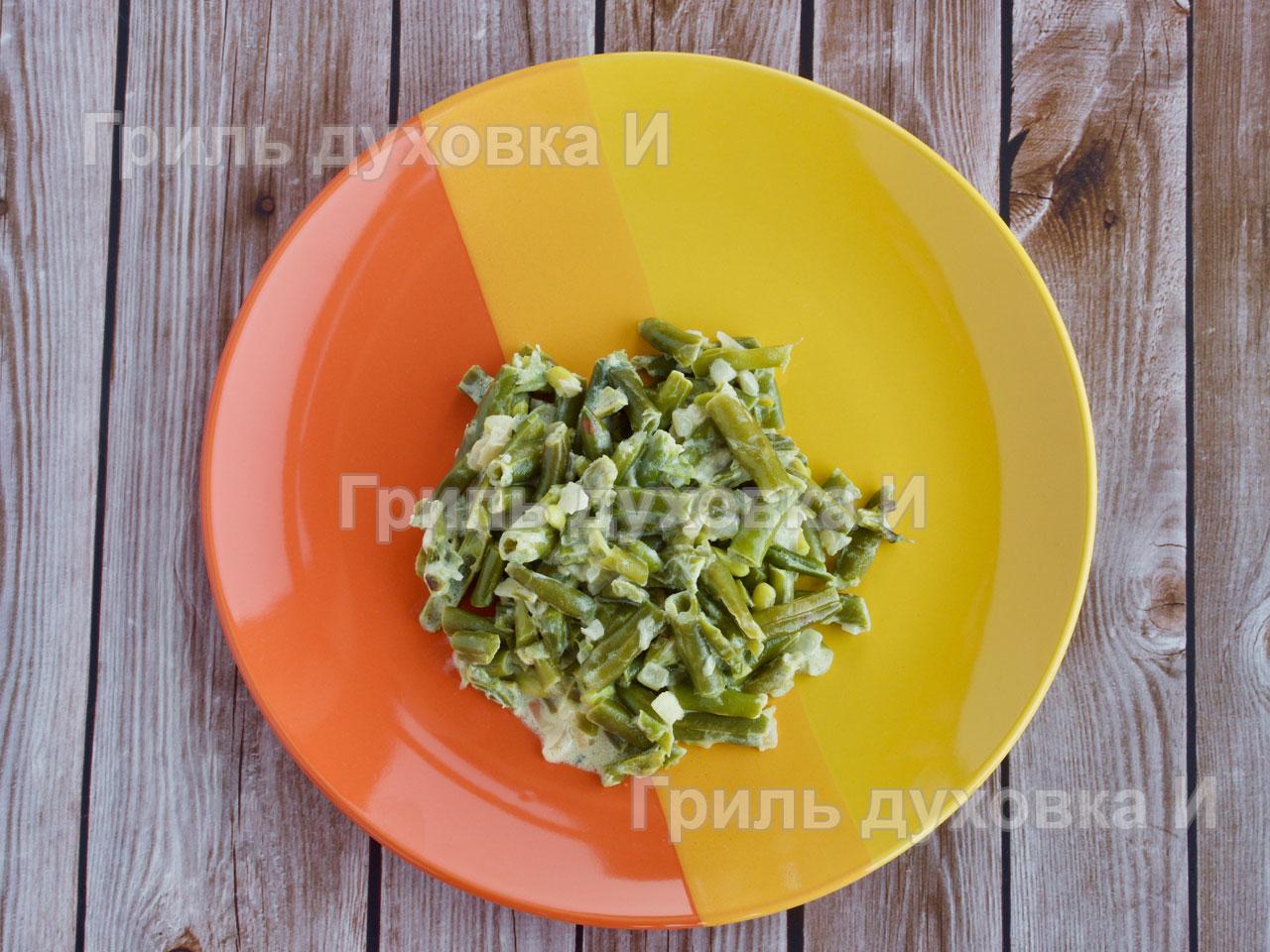 Рецепт зеленой стручковой фасоли. С сыром маскарпоне.