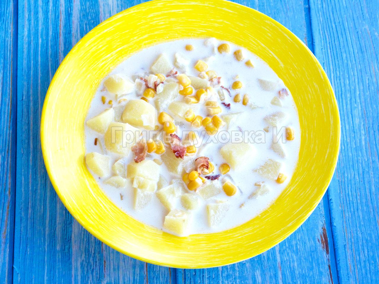 Картофельный суп. С кукурузой, сливками и беконом.