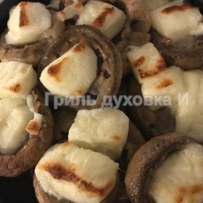 грибы с сулугуни