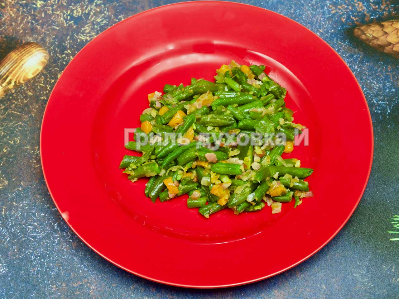 Рецепт зеленой стручковой фасоли с беконом.