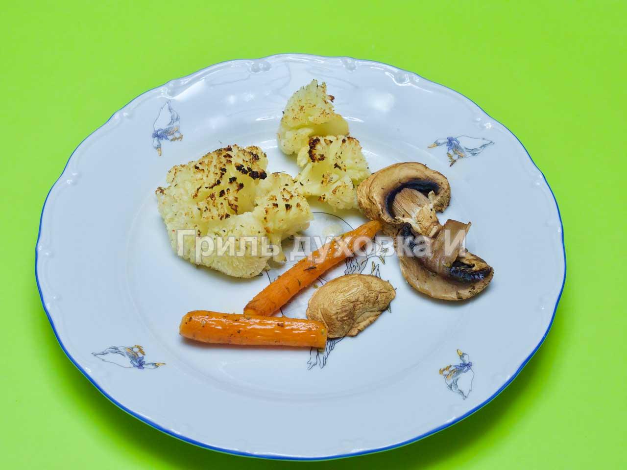 Овощи гриль в духовке.