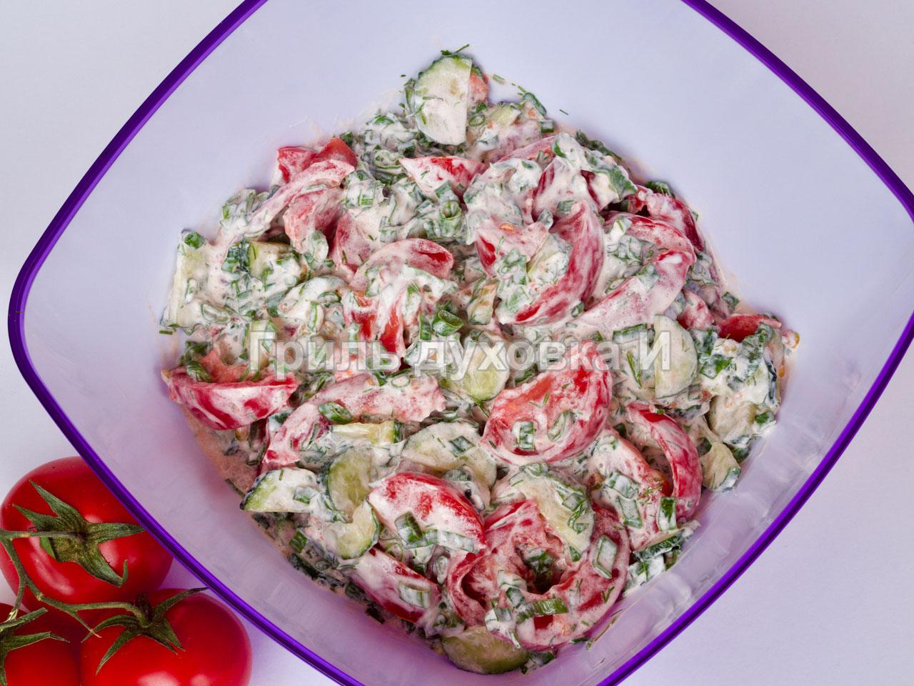 Салат из помидоров и огурцов со сметаной.