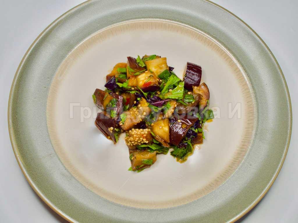 Теплый салат с баклажанами. Вкус Азии за 20 минут.