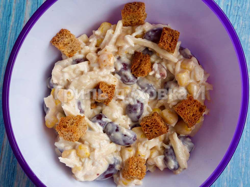 Салат с фасолью и кукурузой. Новый вкус из знакомых продуктов.